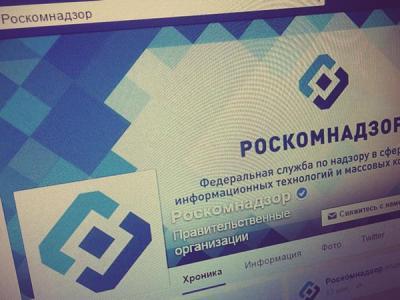 Анонимайзеры будут блокироваться Роскомнадзором в течении 3 дней