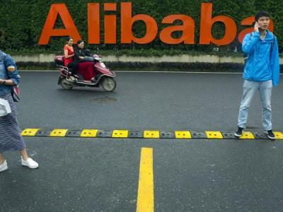 Alibaba потратит $30 млн на хранение данных в России