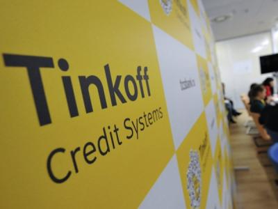 Тинькофф Банк выбрал технологию Smart Engines