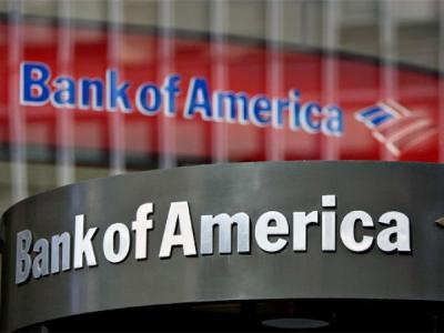 Крупнейшие банки объединились для борьбы с киберпреступностью