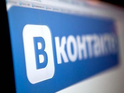 ВКонтакте столкнулась с первым иском за выдачу данных МВД