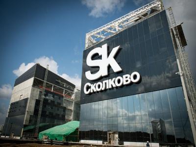 Фонд Сколково будет продвигать Security Vision на международные рынки