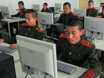 За взлом сервера минобороны Южной Кореи ответственны хакеры КНДР