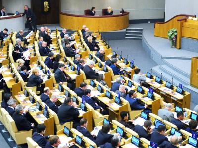 Госдума ужесточила ответственность за хищение денег с карт