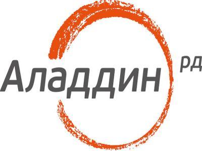 """Продукты """"Аладдин Р.Д."""" внедрены в ЕНПФ Республики Казахстан"""