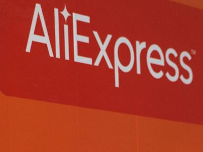 Более 400 вредоносных клонов AliExpress появились перед черной пятницей