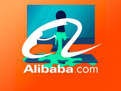 Утечка Alibaba: слит миллиард имён пользователей и телефонных номеров
