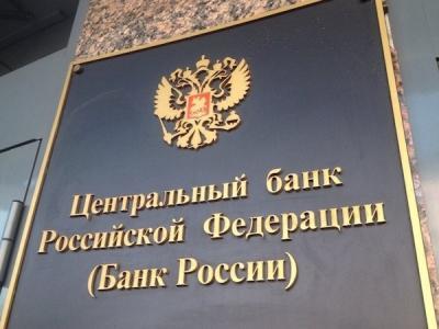 ЦБ: В 2019 году банки вернули клиентам 870 млн руб.