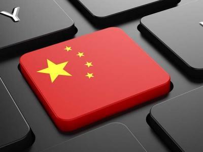 Китай построит институт по подготовке кадров в сфере кибербезопасности