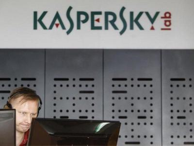 Лаборатория Касперского и R-Vision начали технологическое партнерство
