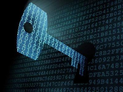 IBM запатентовала систему физической защиты криптографических ключей