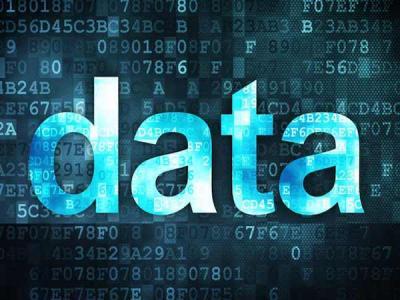 Минэкономразвития до конца года урегулирует вопрос общедоступных данных