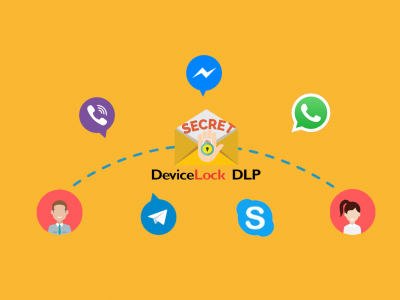 Защита от утечек данных через мессенджеры с помощью DeviceLock DLP