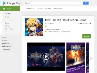 В Google Play обнаружен очередной Android-троянец
