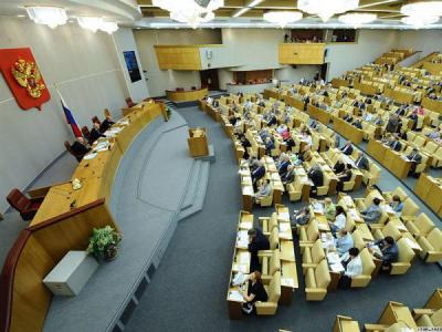 В Думе заявили о переговорах с ЦБ по созданию системы защиты от хакеров