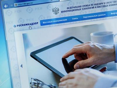 Роскомнадзор может возглавить управление единой сетью связи России