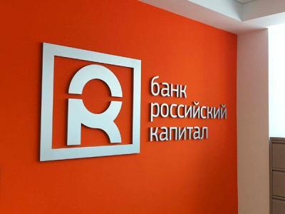 Российский капитал внедрил систему резервного копирования