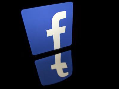 Facebook к концу года может купить ИБ-компанию