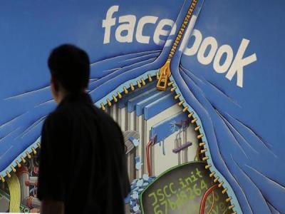 Личные сообщения 81 тыс. аккаунтов Facebook продаются в Сети