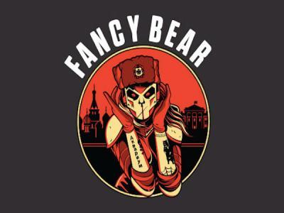 Fancy Bear атакуют госучреждения с помощью нового руткита