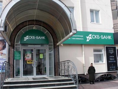 Orange Business Services защитил СКБ-банк от DDoS-атак
