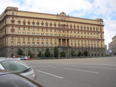 ФСБ будет контролировать работу центров обнаружения компьютерных атак
