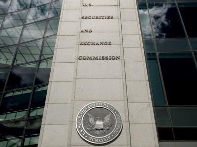 В США возбудили первое в истории дело о мошенничестве при ICO