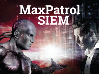 Обзор MaxPatrol SIEM