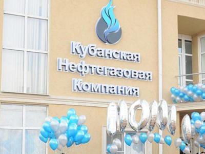DLP СёрчИнформ защищает данные Кубанской нефтегазовой компании