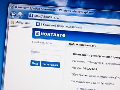 За взлом страниц ВКонтакте под суд пойдет хакер из Мордовии