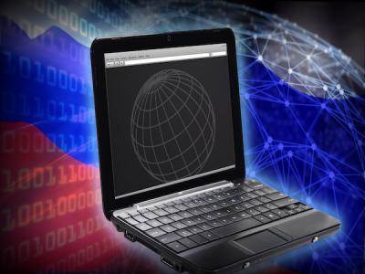 Госдеп обвиняет российских хакеров в атаках от лица сотрудника ведомства