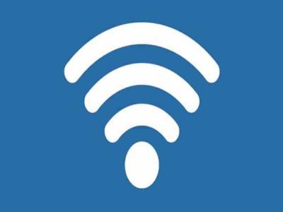 Эксперта оштрафовали за взлом Wi-Fi отеля и описание процесса в блоге