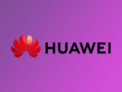 В Huawei рассказали про Центр прозрачности и его задачи