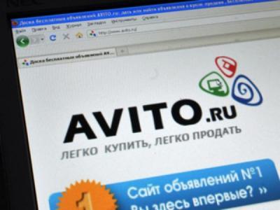 Зампред Сбербанка назвал Avito площадкой кибермошенников
