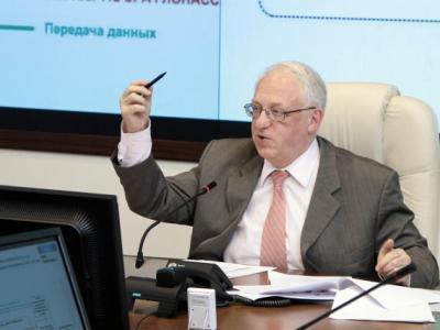 Хакеры выставили на продажу переписку вице-президента «Ростелеком»