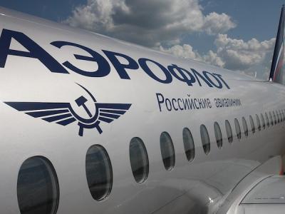 Сотрудникам Аэрофлота запретили пользоваться смартфонами в офисах