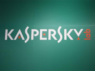 Лаборатория Касперского добавляет новый продукт в программу поиска багов