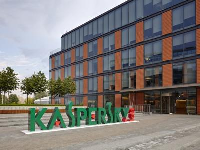 ЛК представила Kaspersky Endpoint Security Cloud для СМБ-компаний