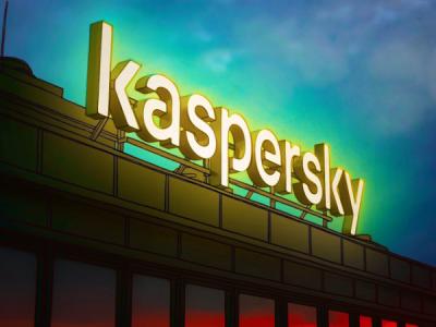 Kaspersky по запросу предоставит техописание компонентов своего софта