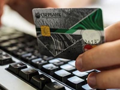 Сбербанк проводит тест обмена информацией о киберугрозах с банками