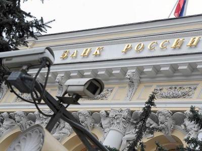 Хакеры вывели из банка 100 млн рублей
