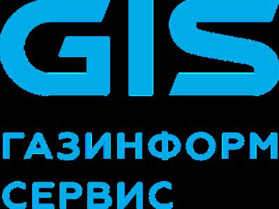 Газинформсервис запускает тестовый удостоверяющий центр