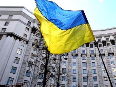 Хакеры вновь атаковали украинское правительство