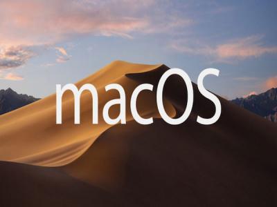 Роскачество: Лучший антивирус для macOS — G Data
