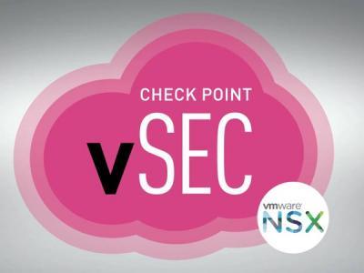 Обзор продуктов линейки Check Point vSEC
