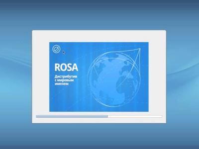 КИБ СёрчИнформ интегрировали с отечественной ОС ROSA Linux