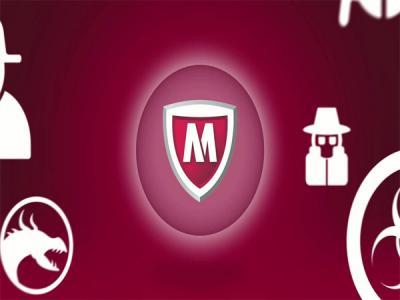 Критическая уязвимость в McAfee ePO идеально подходит для слежки