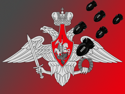 Сайт Минобороны России два часа был недоступен из-за DDoS-атаки