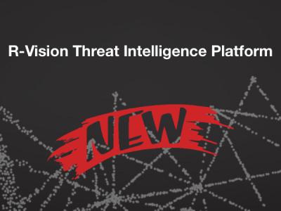 Вышла новая R-Vision TIP с расширенной моделью данных
