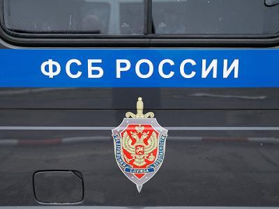 ФСБ утвердила приказ создания Национального центра по киберинцидентам
